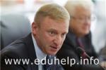 Дмитрий Ливанов назвал основные принципы Концепции дополнительного образования и воспитания детей
