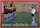 1,8 млрд рублей выделено на развитие физкультуры и спорта в школах