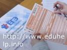 В РФ написаны первые госэкзамены досрочного периода