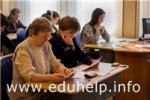 Московские педагоги сдают ЕГЭ