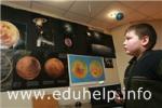 В новом учебном году школьники РФ начнут изучать астрономию