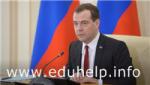 Медведев: дошкольные учреждения Крыма и Севастополя будут модернизированы