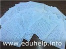 Пробный ЕГЭ по литературе написали Сергей Кравцов и Исаак Калина