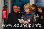 Более 70% московских школ прошли проверку на безопасность