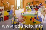 Московский регион пополнится новыми школами и детсадами
