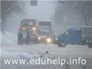 Каникулы у школьников Самарской области затянулись из-за непогоды