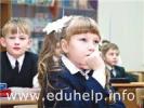 Образование – лучшая инвестиция