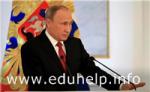 Путин задал фундаментальную концепцию в развитии образования