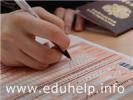 14 февраля состоятся первые досрочные ЕГЭ по русскому языку и географии