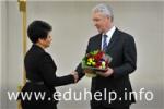 Собянин наградил лучших педагогов столицы