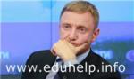 В РФ назначен новый председатель Минобрнауки