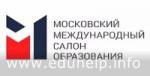 Московский междунароный салон образования 2017