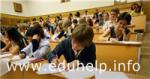 Рособрнадзор завершил третий этап независимой оценки знаний