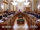 Доклад О. Голодец о показателях в российском образовании в начале учебного года