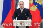Путин: оптимизировать отчетность в образовательной сфере