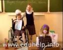 Минобрнауки разработало методические пособия для проведения в школах России уроков Доброты
