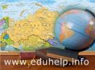 Всероссийский географический диктант написали на «тройку»
