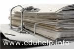 Учителей освободят от ненужной отчетности
