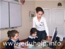 Для молодых учителей введут портфолио
