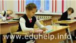 Учащиеся четвертых классов покажут знание русского языка