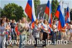 Ольга Васильева посетила форум патриотов