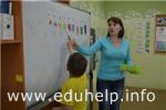 В Белгороде дети-аутисты смогут учиться в обычной школе