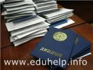 Выпускникам неаккредитованных ВУЗов выдадут дипломы