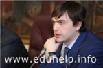 Сергей Кравцов выступил на коллегии Минобрнауки