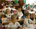 ЕГЭ в 4 классе не введут