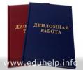 Дипломные работы выпускников вузов будут проверять «Антиплагиатом»