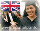 Какие перспективы в карьере предоставляет образование в Великобритании?