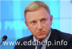 12 апреля состоялся съезд министров образования стран Совета Европы