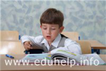 Московским школьникам будут меньше задавать домашних заданий