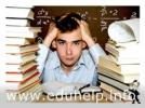 Минобрнауки РФ создает единую концепции гуманитарного образования