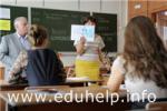 ГИА в 9 классах проконтролируют независимые наблюдатели