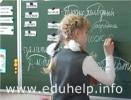 Шаклеин: хорошо говорить по-русски стало престижно и модно