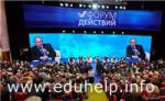 Активисты и народные контролеры собрались на «Форуме действий»