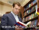 Медведев против возрастной маркировки книг