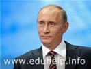 Путин: присоединение Крыма к РФ нужно внести в единый учебник истории