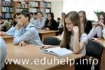 Выпускники Крыма смогут еще 2 года не сдавать ЕГЭ