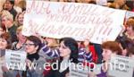 Педагоги вышли на митинг в Череповце
