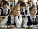 Будут ли российские школьники учиться 12 лет?