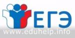 Участникам ЕГЭ-2017 ещё раз напомнили о необходимости использовать только надежную и проверенную информацию при подготовке к экзаменам
