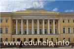 Победители и призеры олимпиады Президентской библиотеки будут иметь преимущество при поступлении в вузы РФ