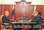 Президент РФ Владимир Путин встретился с ректором ВШЭ