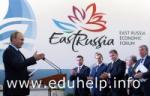 По поручению президента на Дальнем Востоке будут открыты филиалы и профильные кадры ведущих Российских вузов