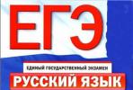 b_150_100_16777215_00_http___s019.radikal.ru_i603_1710_25_1c670d6c73e4.png