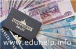 В РФ поощряют одаренных студентов