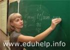 В школы Подмосковья учителей завлекут дополнительными стипендиями