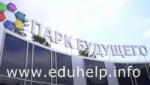 В Анапе открыли новый всероссийский учебно-тренировочный центр на базе ВДЦ